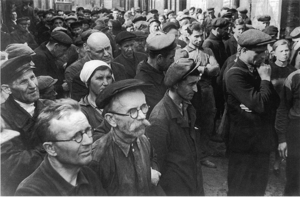 Город Сталино в первый день войны