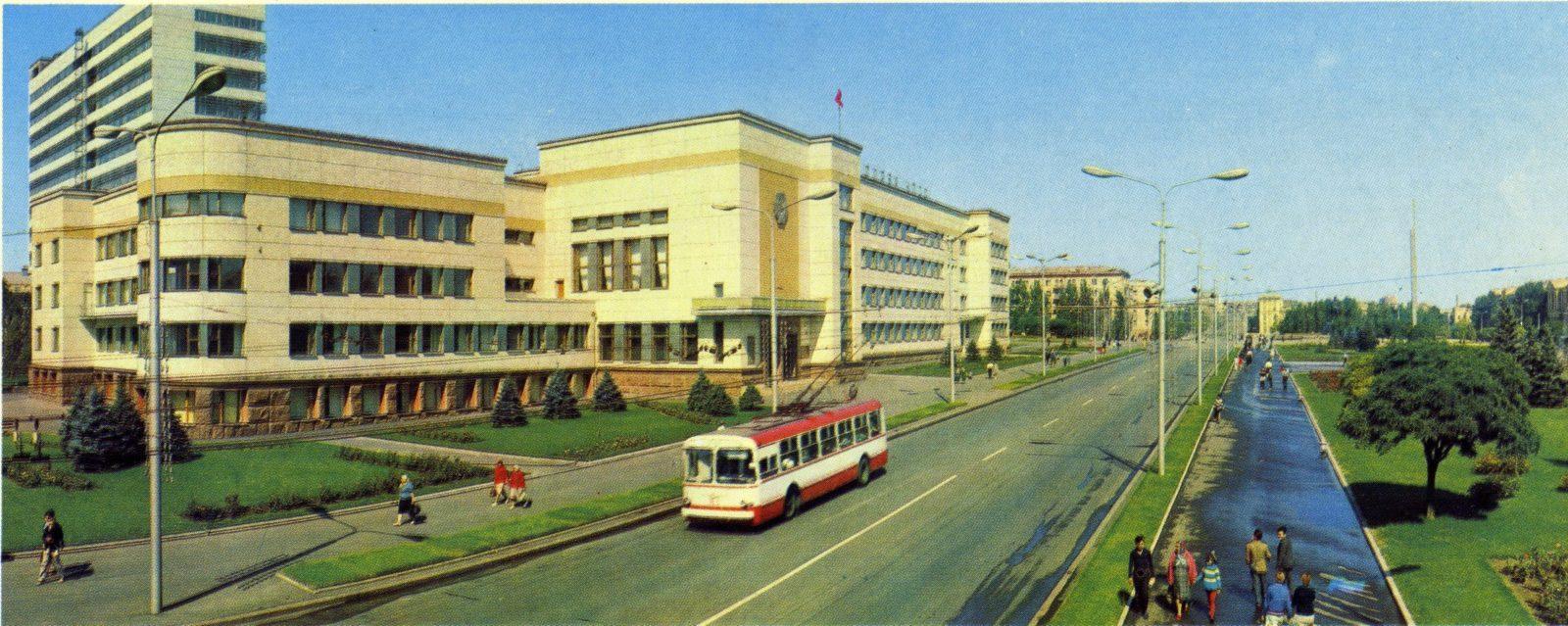 Здание обкома КП Украины и облисполкома. 1973 г.
