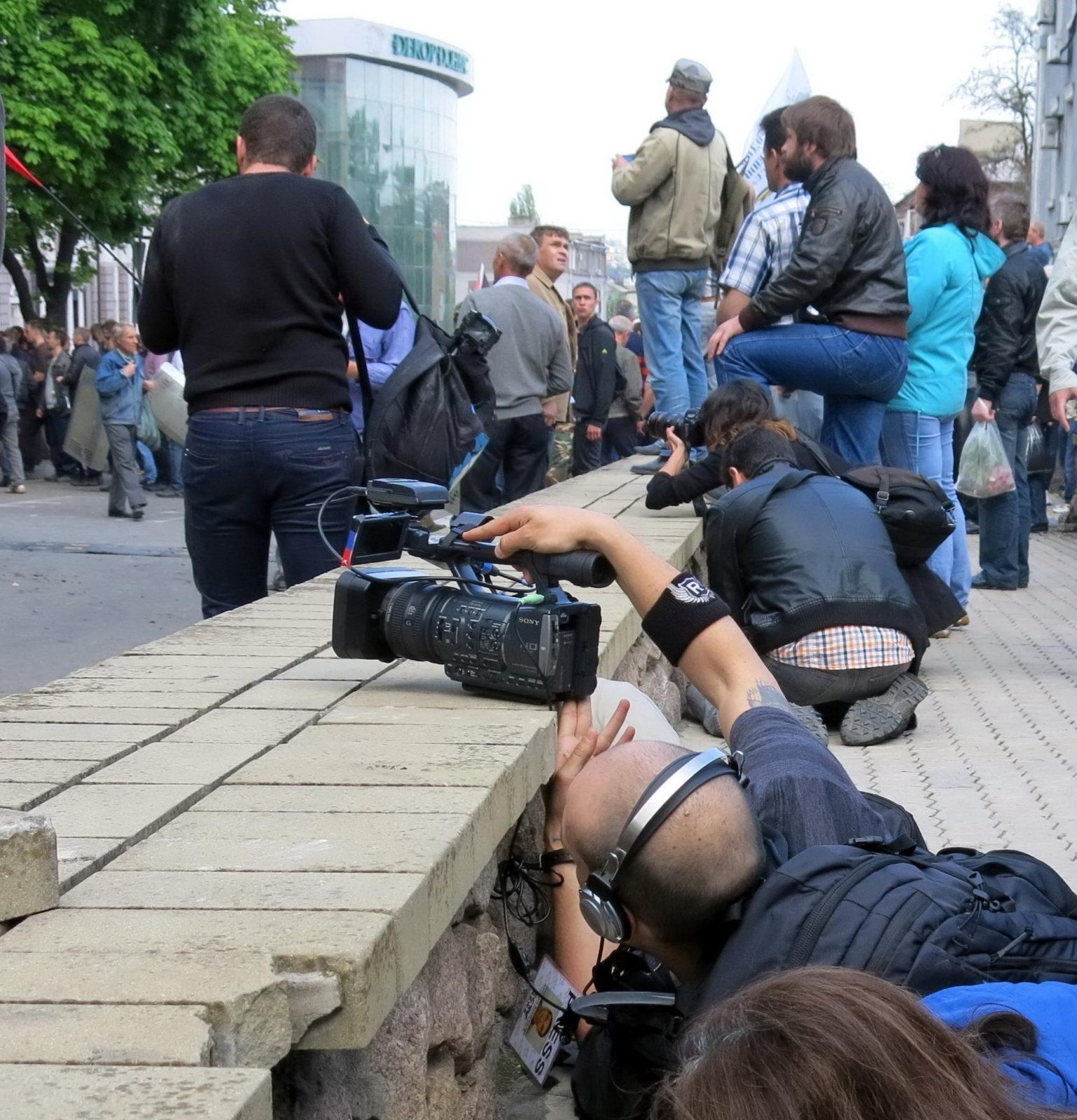 День фотографии