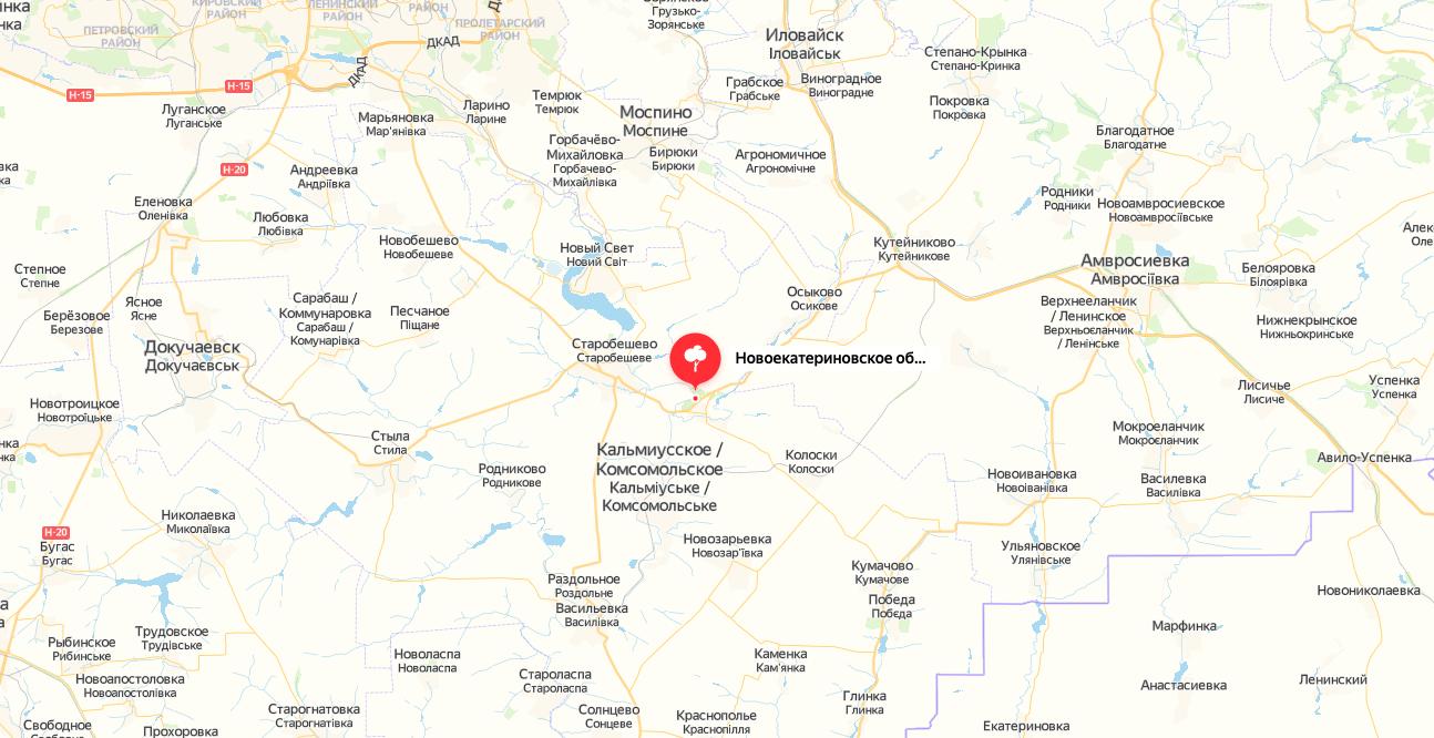 Места силы: Геологический памятник природы «Новоекатериненское обнажение»