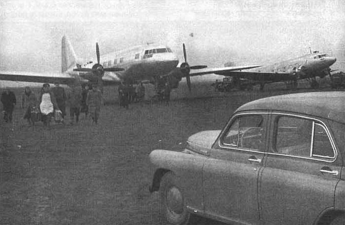 Сталинский аэропорт