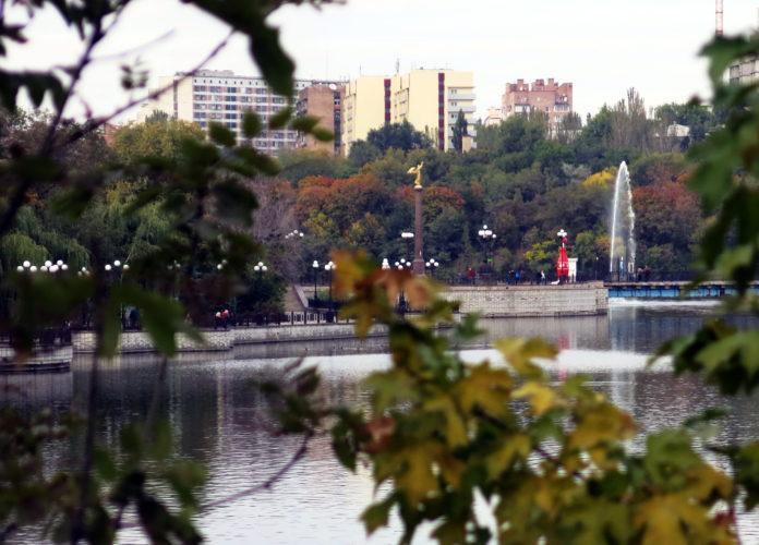 Осень в Донецке