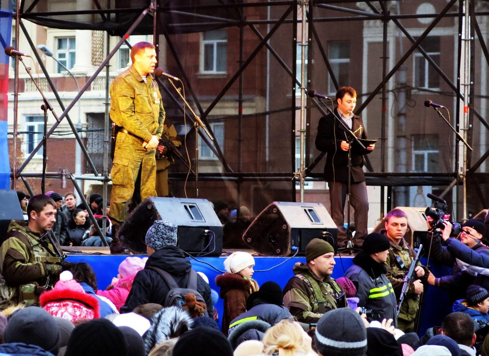 Международный день солидарности людей. 20 декабря 2014 г.