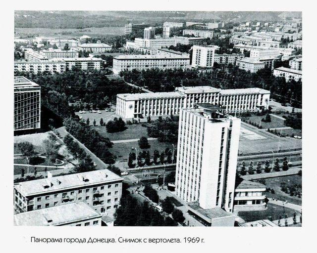 1969 г. Панорама Донецка. Фото Евгения Халдея, советского фотографа и военного корреспондента, родом из Юзовки.