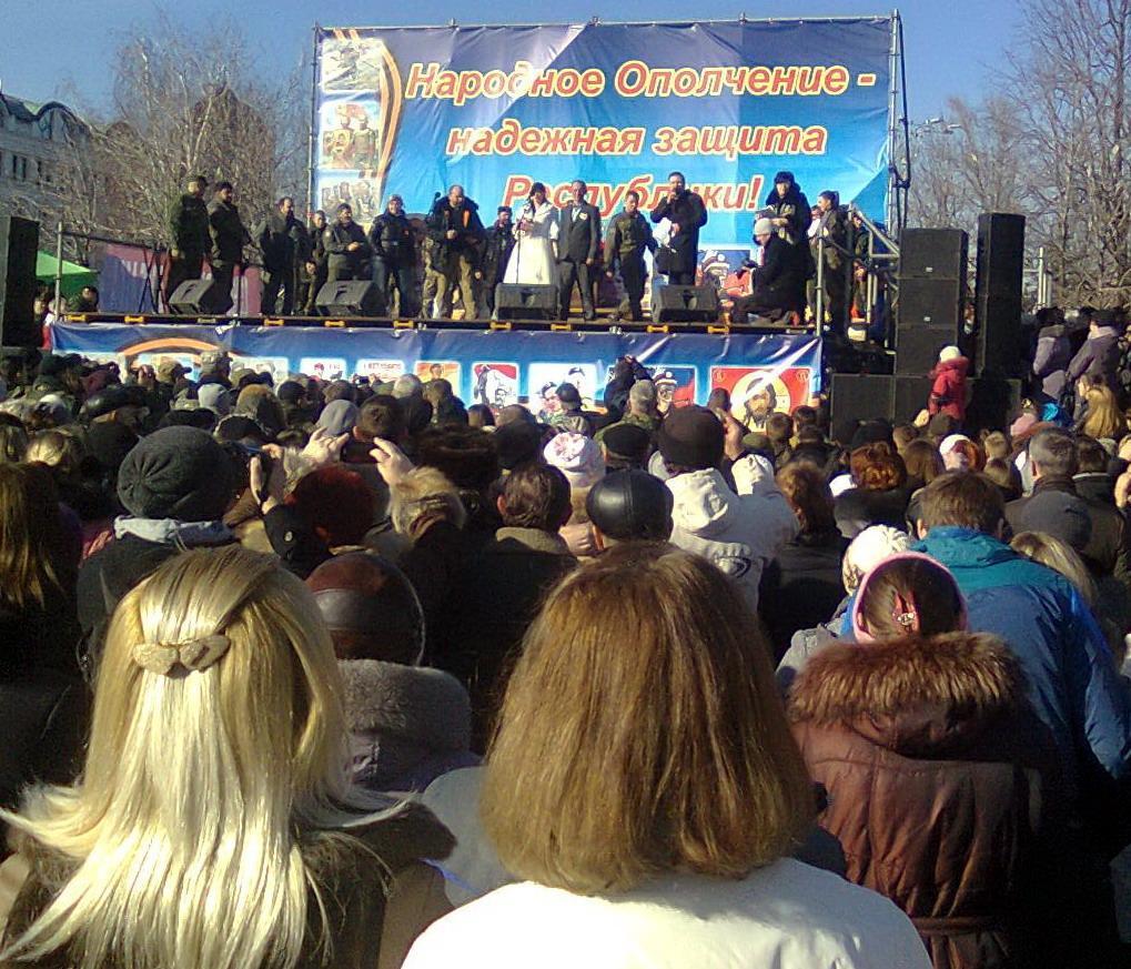 Митинг ко Дню защитника отечества. 23 февраля 2015 года
