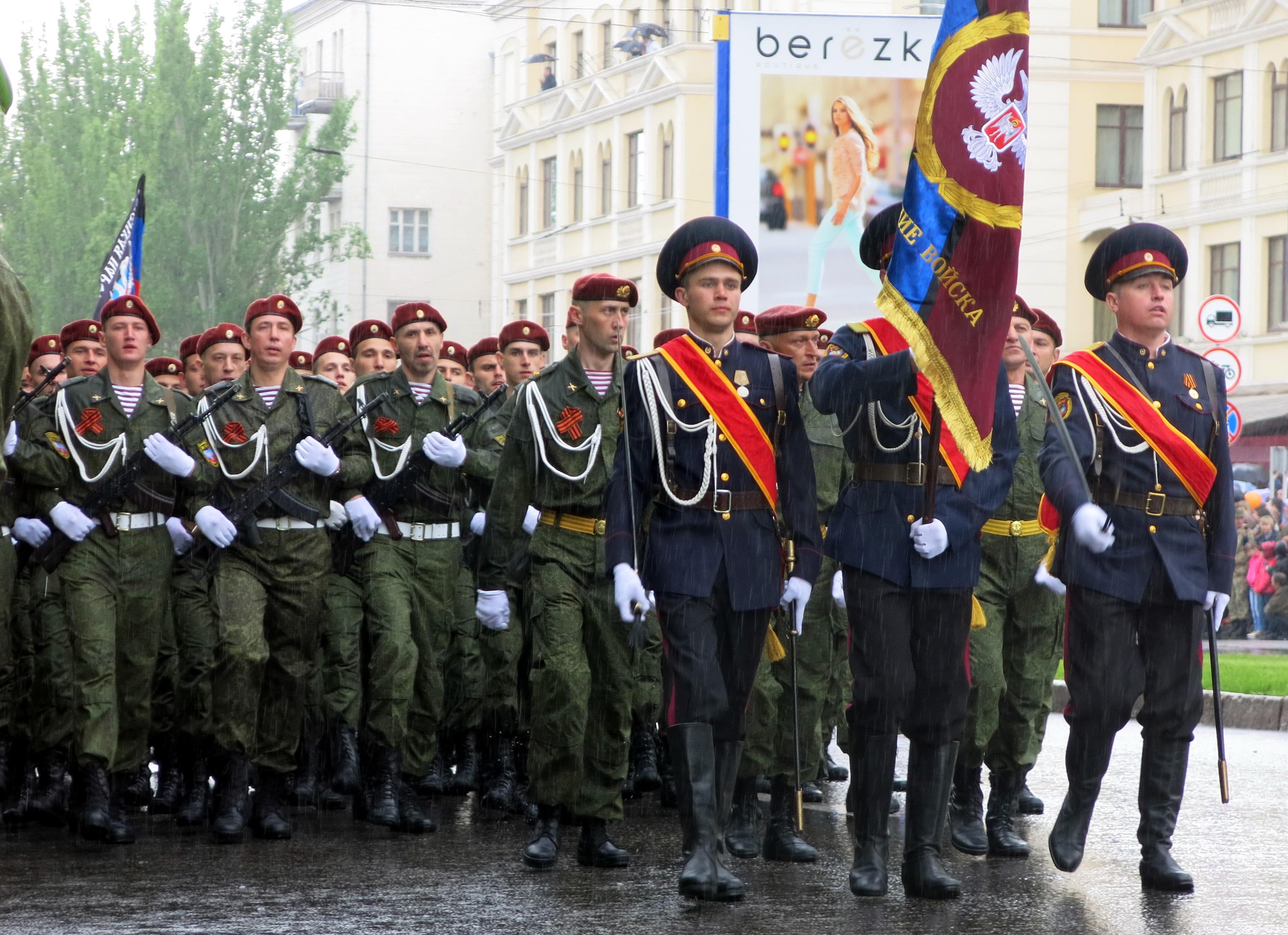 Фотолетопись. Парад Победы и Бессмертный полк в Донецке. 2015 г.