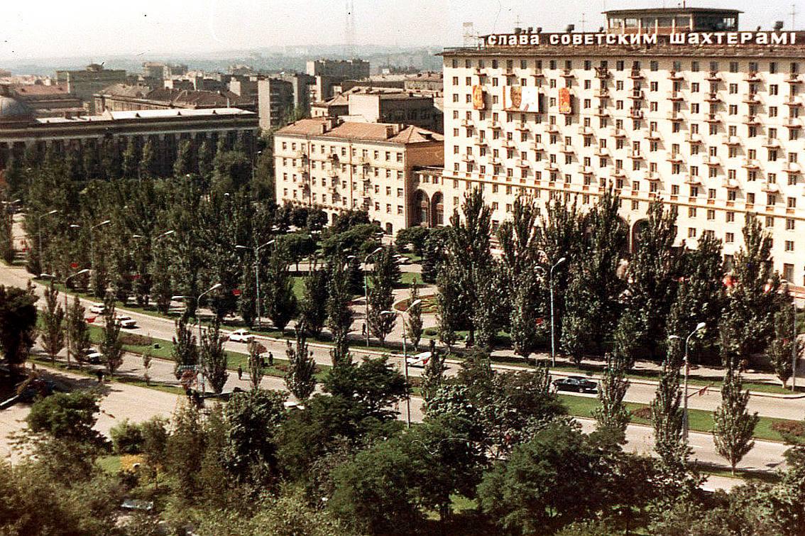 Фотолетопись. Донецк. 1977-1978 год
