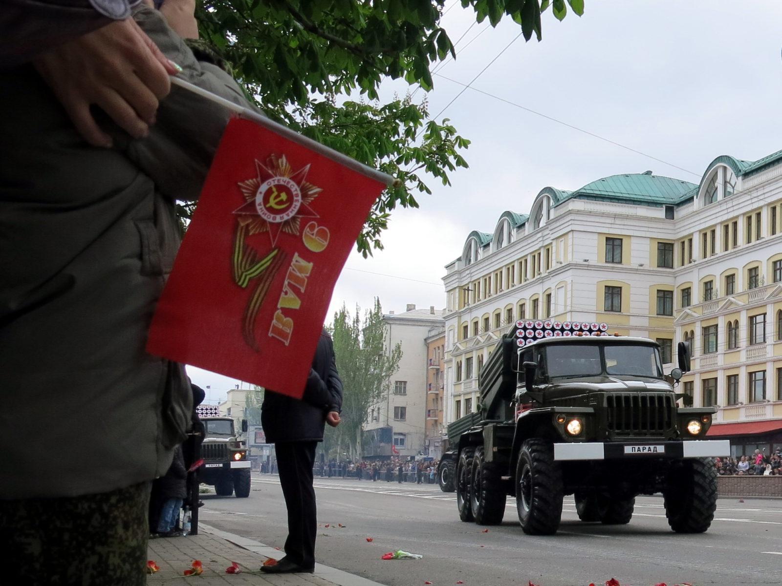 Фотолетопись. 9 мая 2021 г. Парад Победы и Бессмертный полк в Донецке