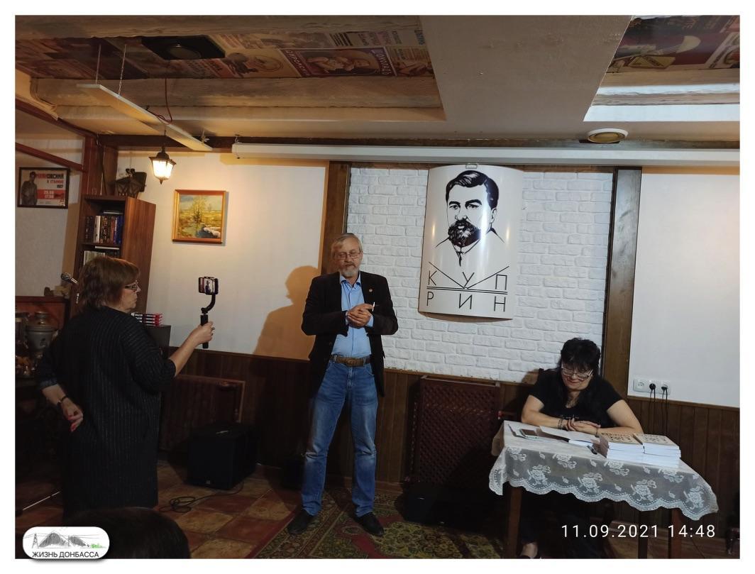 Писатели попали в «Сундук» Ирины Бауэр