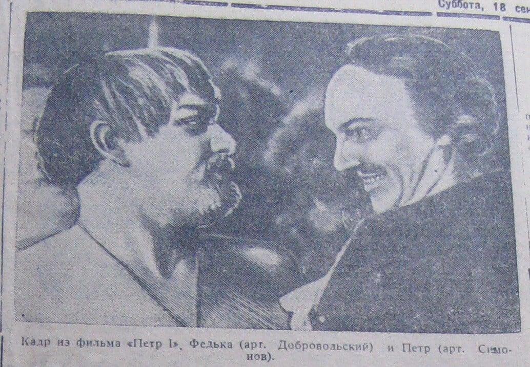 История Донбасса. Летопись Донецка. 18 сентября 1937 г.
