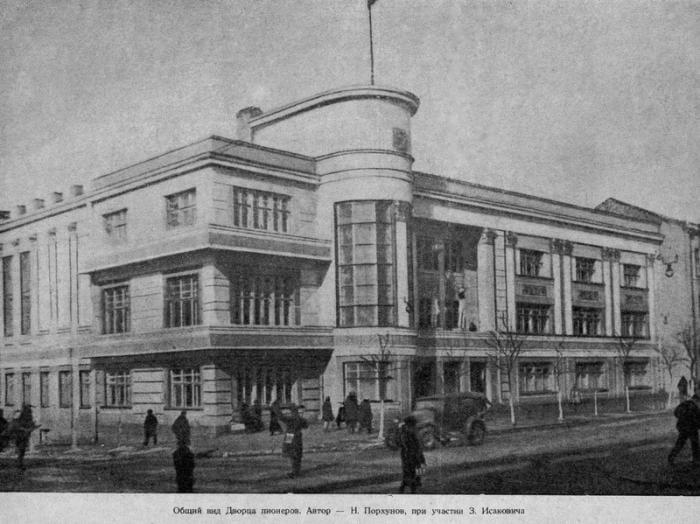 История Донбасса. Летопись Донецка. 27 сентября 1936 г.