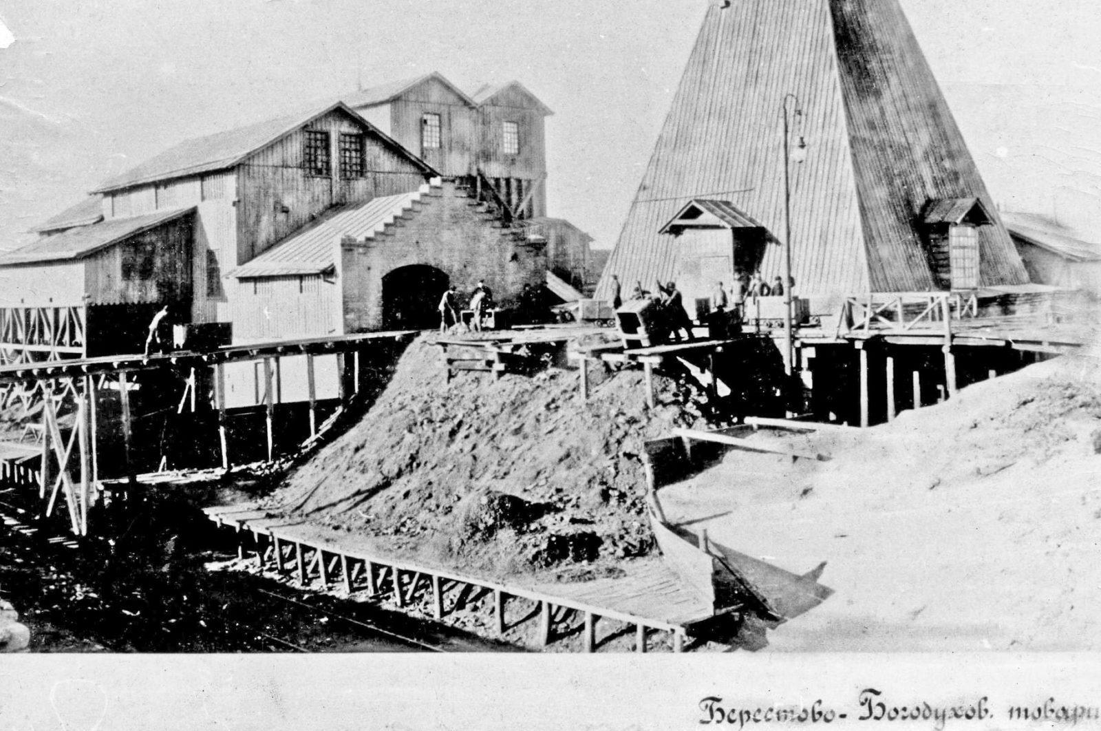Фотолетопись. Шахта №4 Берестово-Богодуховского рудника