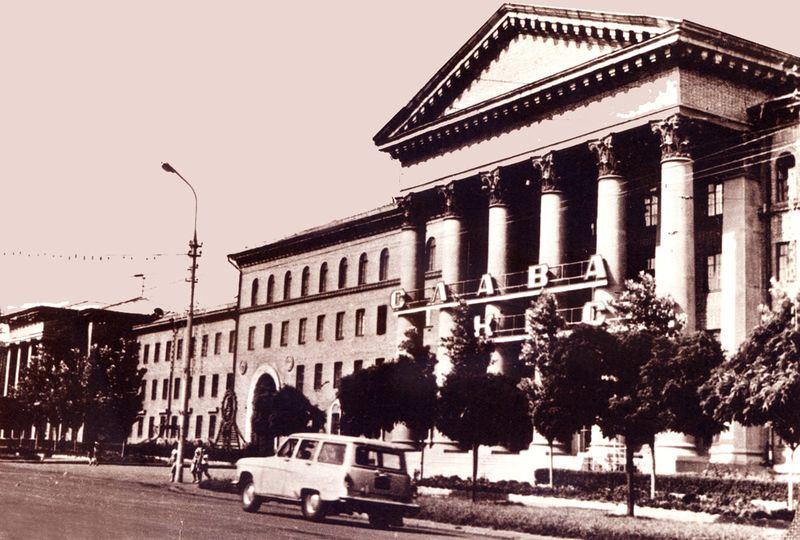 Фотолетопись. Донецк. Улица Артема. 70-е годы