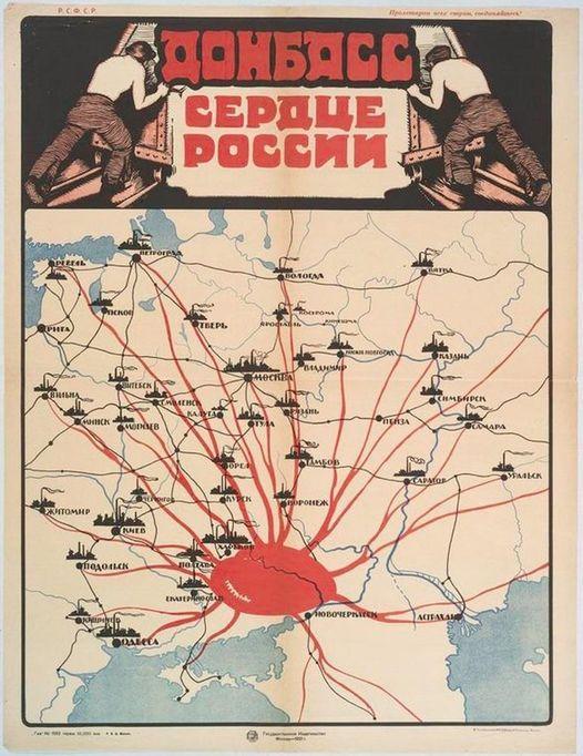 Фотолетопись. Плакат, 1921 г.