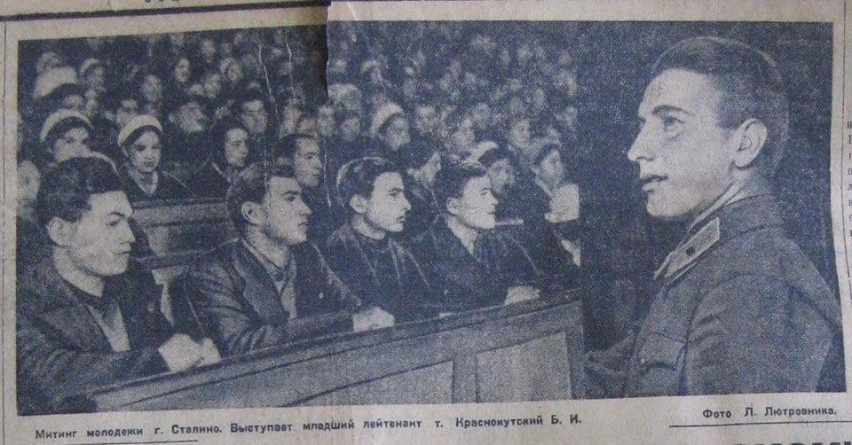 История Донбасса. Антифашистский митинг. 2 октября 1941 г.