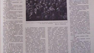 """История Донбасса. Журнал """"Огонёк"""" о футболе в Донбассе. 1949 г."""