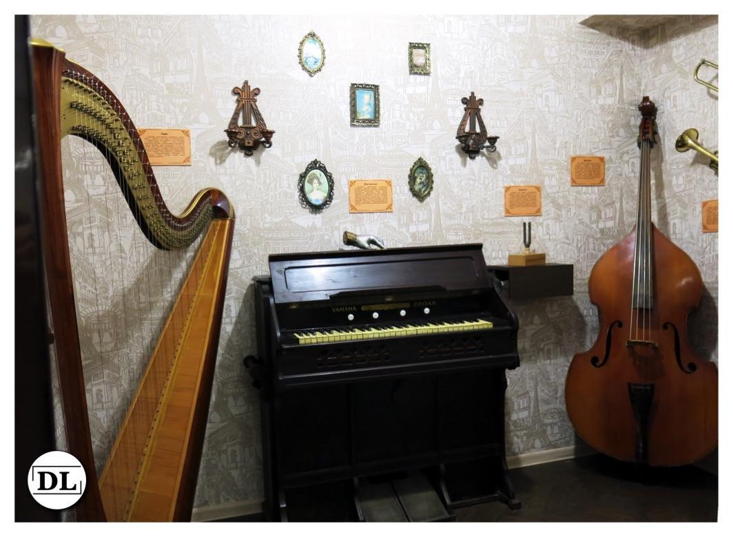 В филармонии открылся музей