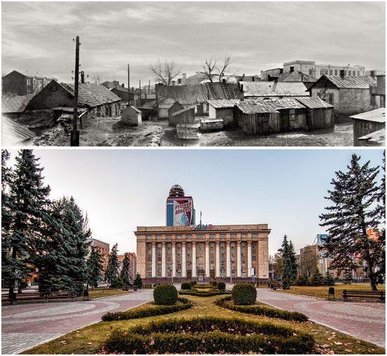 Фотолетопись. Донецк. Пл. Ленина. 1953-2021 гг