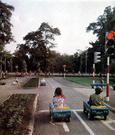 """Фотолетопись. Донецк. Автогородок """"Сокол"""". 1981 г."""