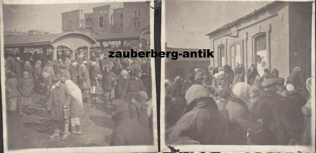 Фотолетопись. Сталино. Базар в районе ЦУМа. 1942 г.