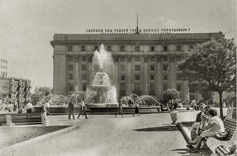 Фотолетопись. Донецк. Площадь им.Ленина начало 60-х