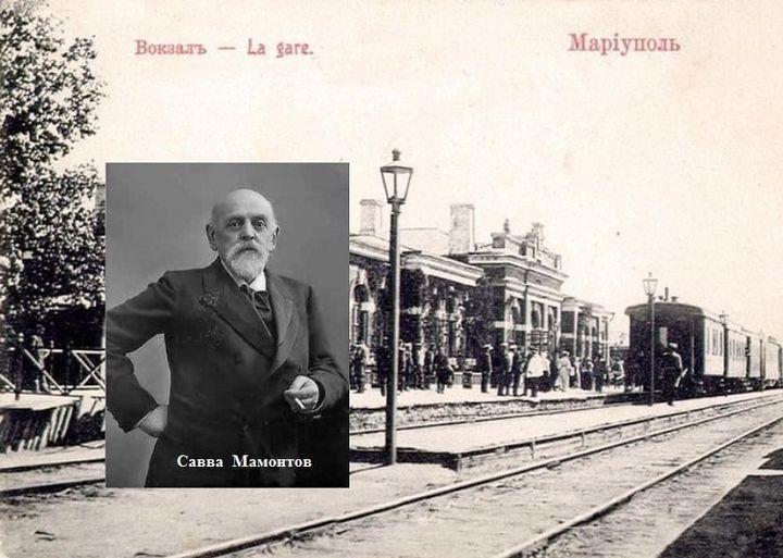 Фотолетопись. Донецкая каменноугольная железная дорога. 1875 г.